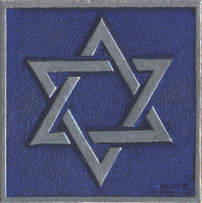 lg_star_of_david_blue