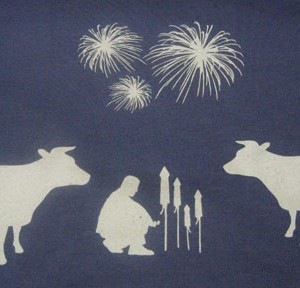 cows fireworks