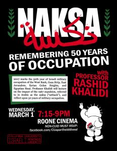 50 Years of Occupation: The 1967 Naksa with Prof. Rashid Khalidi @ Roone Arledge Cinema @ Columbia University | New York | New York | United States